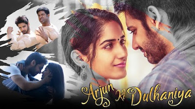 Poster Of Arjun Ki Dulhaniya In Hindi Dubbed 300MB Compressed Small Size Pc Movie Free Download Only At worldfree4u.com