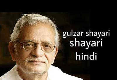 gulzar shayari in hindi 2 line