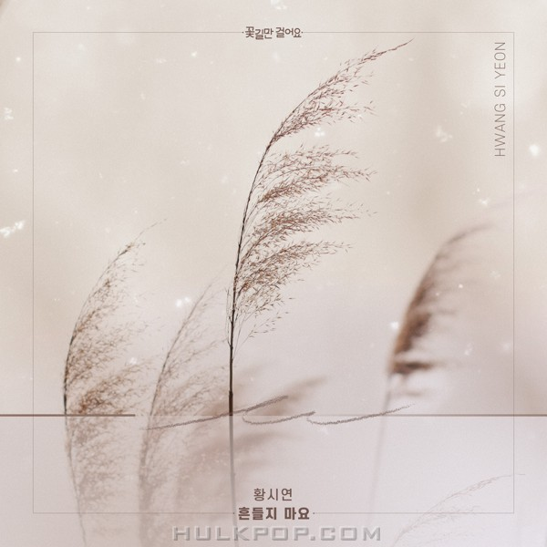 Hwang Si Yeon – Down the Flower Path OST Part.33
