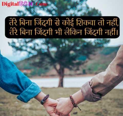 whatsapp love photo download