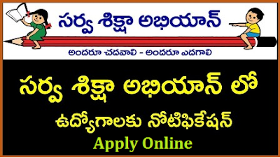 TS ssa notification 2020 apply online last date, job vacancies