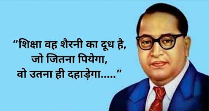 Kumar Gaurav Sir Motivation