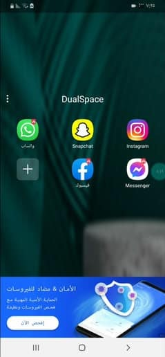 dual space