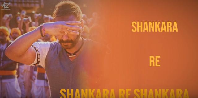 Shankara Re Shankara Song Lyrics   Tanhaji The Unsung Warrior