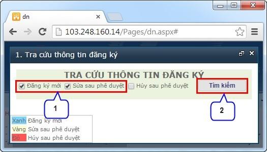 Hình 19 - Tìm kiếm thông tin đã đăng ký trên hệ thống VNACCS