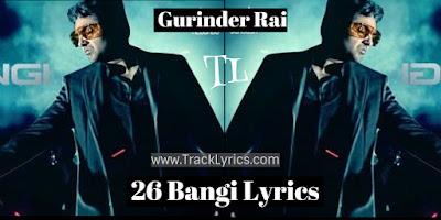 26-bangi-lyrics-the-revenge