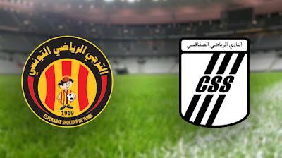مشاهدة مباراة الترجي التونسي والصفاقسي بث مباشر اليوم 20-9-2020 كأس السوبر التونسي