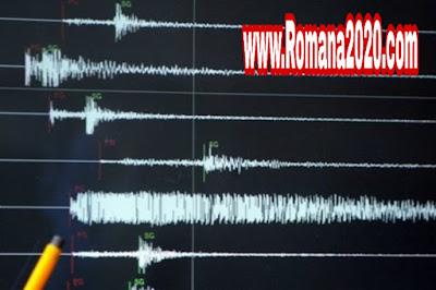 الزلزال و هزات أرضية تخرج سكان مدن مغربية إلى الشوارع في المغرب