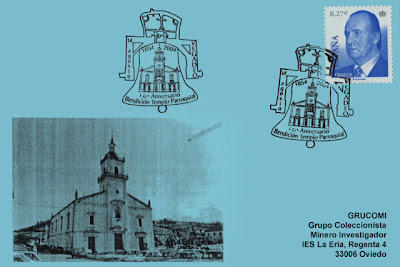 Vegadeo, iglesia, matasellos, tarjeta, filatelia, Nuestra Señora de la Asunción