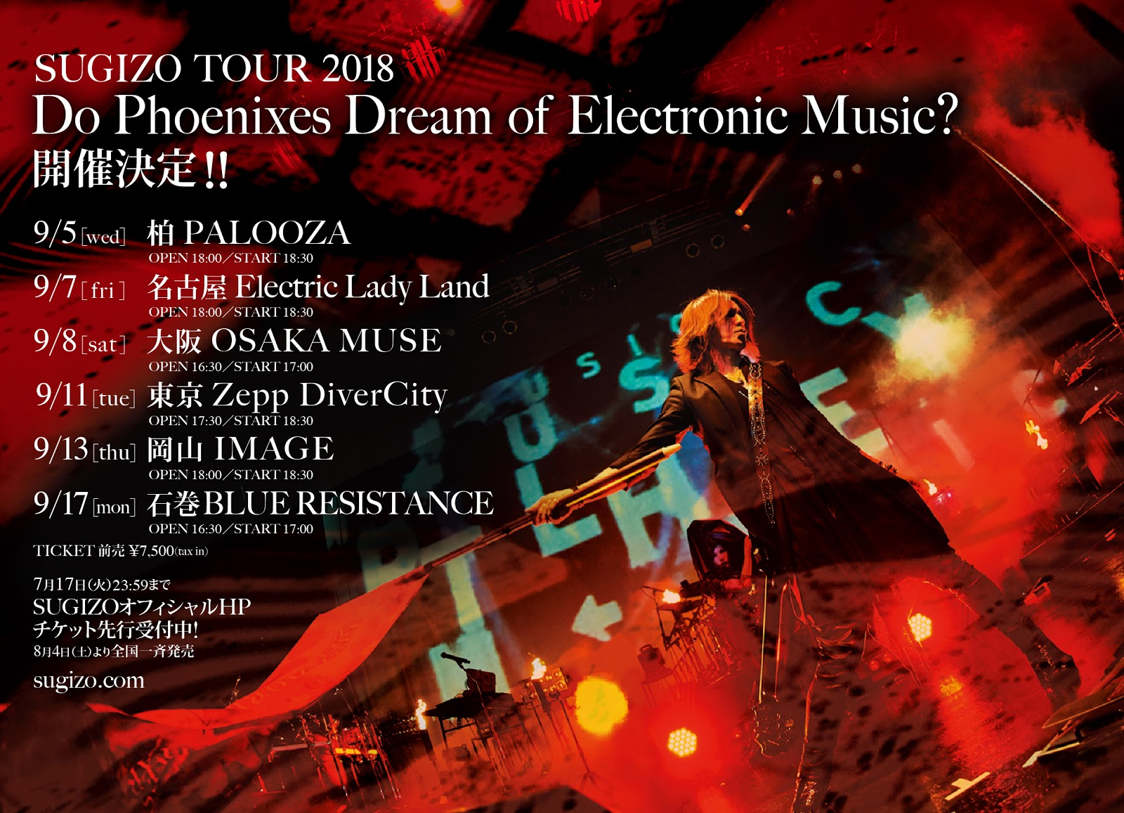 SUGIZO TOUR 2018 [Do Phoenixes Dream of Electronic Music?]