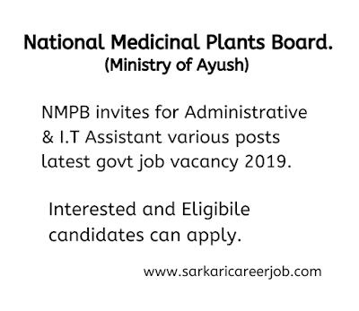 "NMPB various post latest government job vacancies 2019, ""latest govt jobs"""
