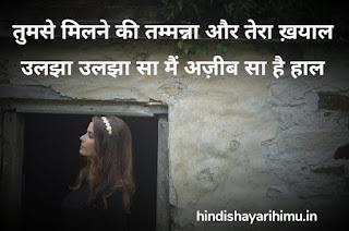 Good Night Love Shayari Image