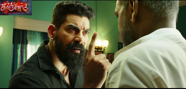 kanchana muni 3 tamil full movie in tamil hd download