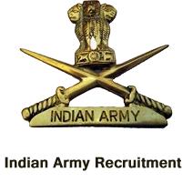 भारतीय सेना भर्ती 2021 (सैनिक) - अंतिम तिथि 08 मई