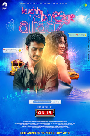 Kuchh Bheege Alfaaz (2018) Movie Poster