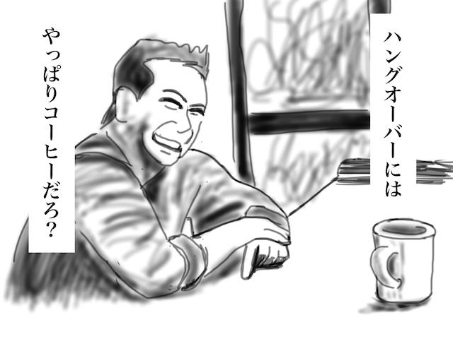ブラッドリー・クーパーもクリント・イーストウッドの前ではコーヒーを飲んでしんみり。