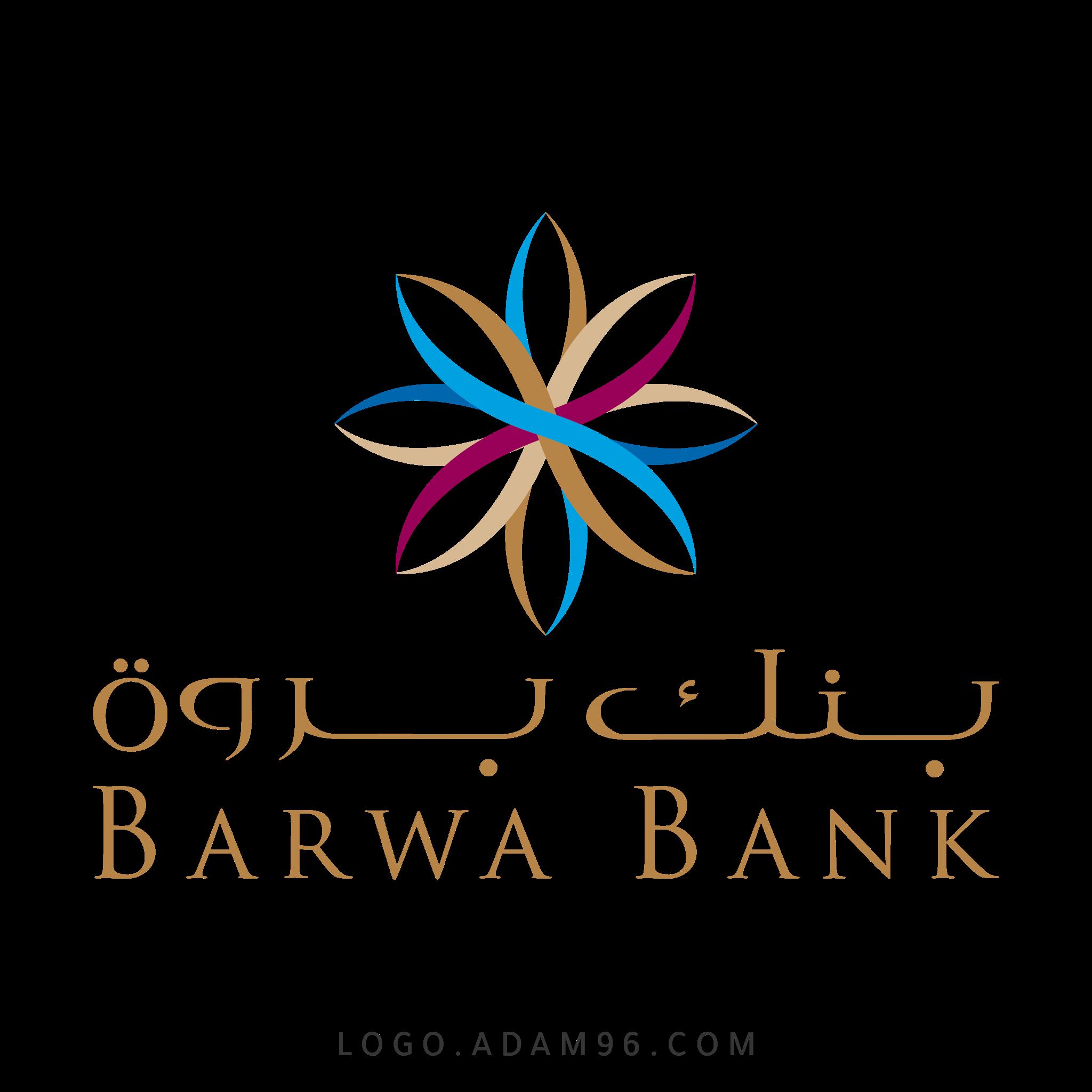 تحميل شعار بنك بروة لوجو رسمي عالي الجودة Logo Barwa Bank PNG