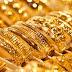 هل ستنخفض أسعار الذهب في المغرب