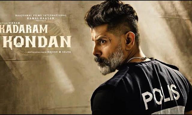 kadaram kondan full movie in hindi dubbed download filmywap