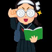 勉強好きな学生のイラスト(女子)