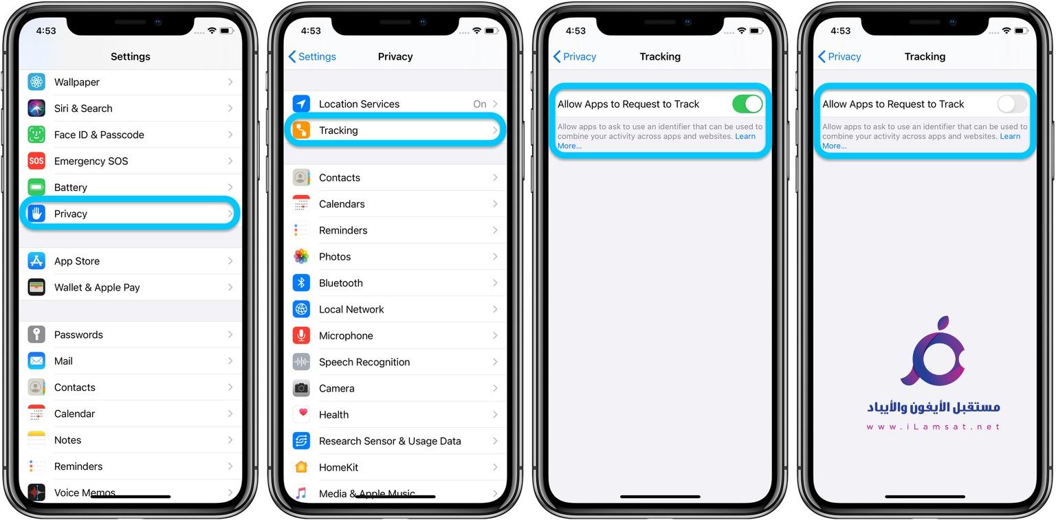 تحديث ios 14 : طريقة منع تتبع تطبيقات iphone