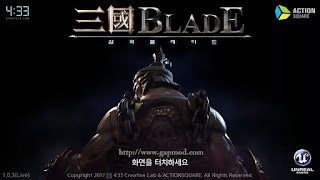 Three Kingdoms Blade v1.0.4 Apk