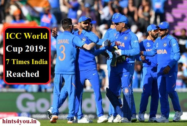 This is the seventh time in the last 12 World Cup history when Team India qualify for the semi-finals. Earlier, India reached the semi-finals in 2015, 2011, 2003, 1996, 1987 and 1983.