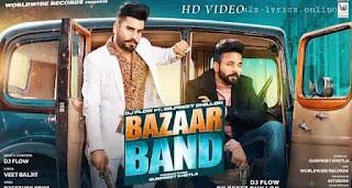 बाजार बंद Bazaar Band Lyrics in Hindi - DJ Flow