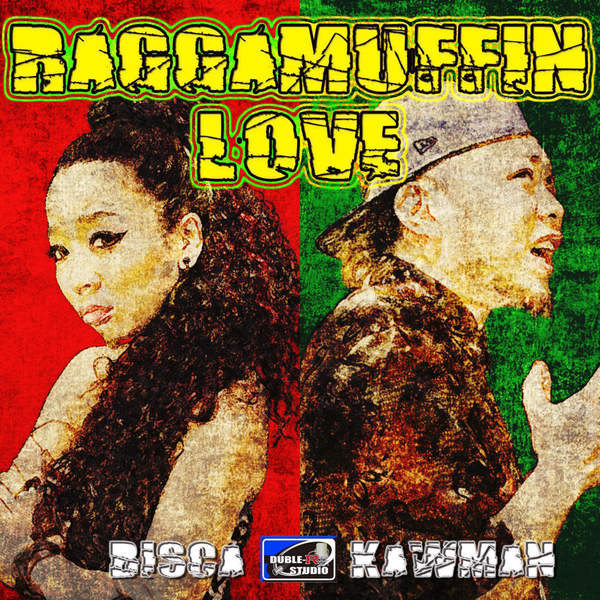 [Single] BISCA & KAWMAN – RAGGAMUFFIN LOVE (2016.02.10/MP3/RAR)
