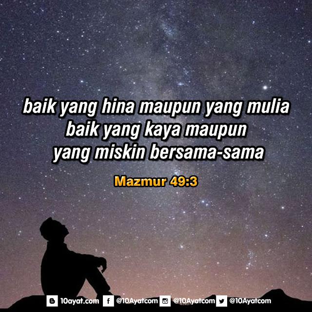 Mazmur 49:3