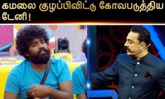 Bigg Boss Tamil Season 2, Vijay Tv