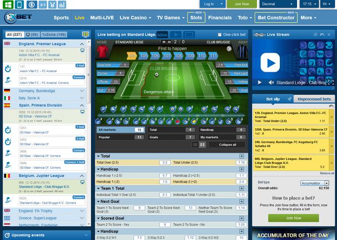 1xbet Live Betting Screenshot