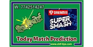 Dream11 CS vs WF Smash T20 Prediction: cricline Prediction Smash 2021