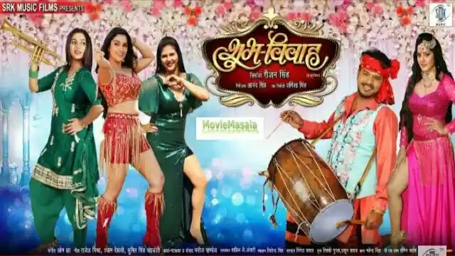 Shubh Vivah Bhojpuri Full Movie Watch Online Star Cast Review Release Date