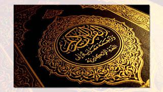 Surat An Naba´ (Berita Besar) 40 Ayat - Al Qur'an dan Terjemahannya
