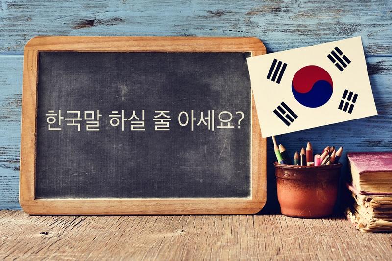 nama korea hangul dari nama asli