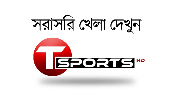 T Sports Live Online Streaming