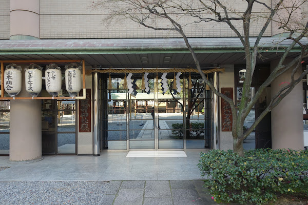 大阪府神社庁 兼 社務所