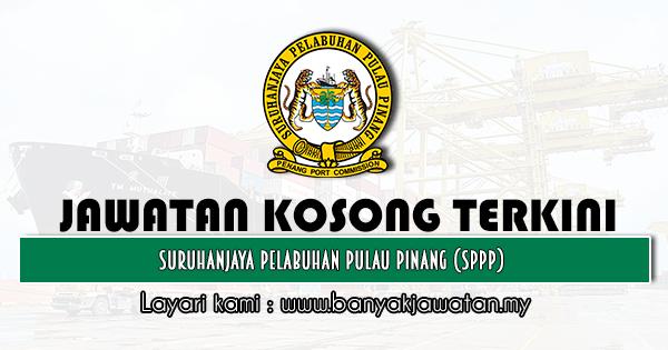Jawatan Kosong 2021 di Suruhanjaya Pelabuhan Pulau Pinang (SPPP)