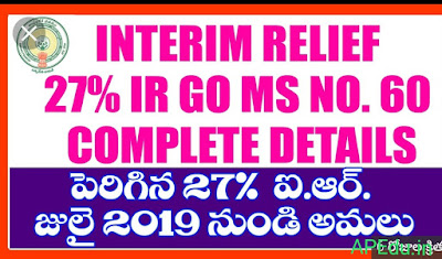 IR 27% BASIC AND HRA  WISE  CALCULATION GROSS SALARY TABLES