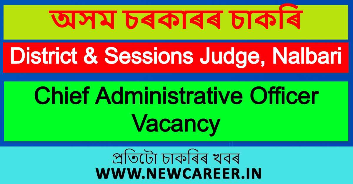 District & Sessions Judge, Nalbari Recruitment 2020 : Apply For Chief Administrative Officer Vacancy