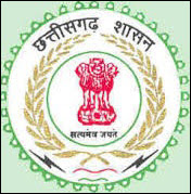 Raigarh Zila Panchayat Office Recruitment
