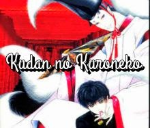 Kudan no Kuroneko