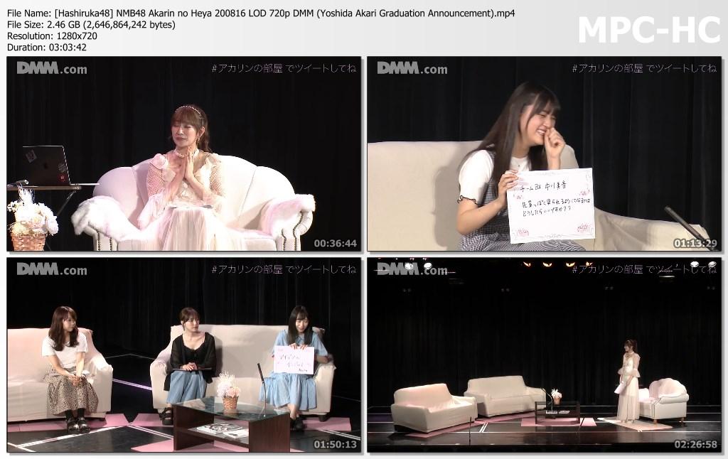 NMB48 Akarin no Heya 200816 LOD DMM (Yoshida Akari Graduation Announcement)
