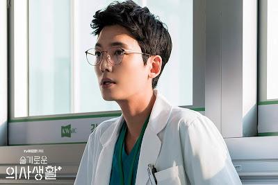 Sinopsis Hospital Playlist Episode 1-12 (Tamat) 2
