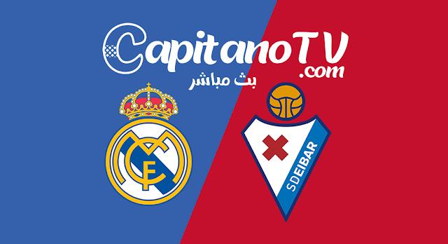 ريال مدريد , ايبار , بث مباشر ريال مدريد و ايبار , بث مباشر , يلا شوت , الليجا , الدوري الاسباني