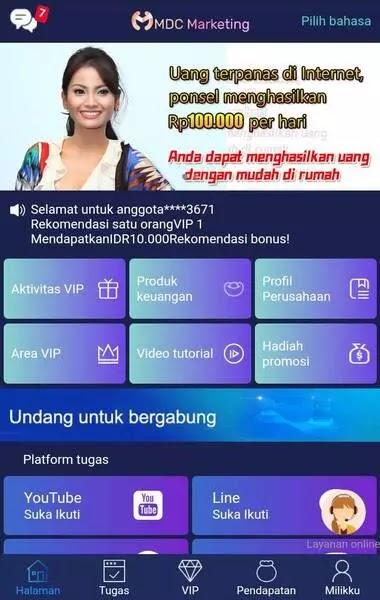 MDC Marketing