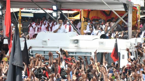 ஸ்டாலின்  திமுக தேர்தல் வாக்குறுதியில்.... இந்துகளுக்கு துரோகம்... அது என்ன..?