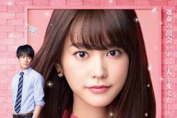 Revenge Girl / Ribenji Girl / リベンジgirl (2017) - Japanese Movie
