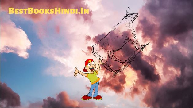Hindi Story For Kids - धनवान मुर्ख